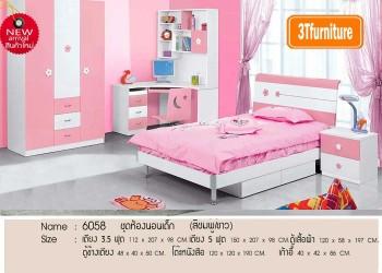 ชุดห้องนอน Flower Pink 3.5 ฟุต