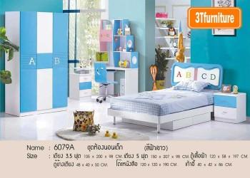 ชุดห้องนอน ABC Blue 3.5 ฟุต