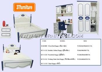 ชุดห้องนอน Hip565