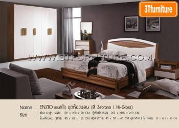 ชุดห้องนอน Enzio