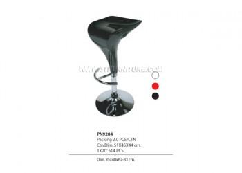 เก้าอี้บาร์โมเดิร์น PN9284