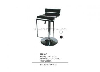 เก้าอี้บาร์โมเดิร์น PN9287