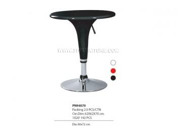 เก้าอี้บาร์โมเดิร์น PN94070
