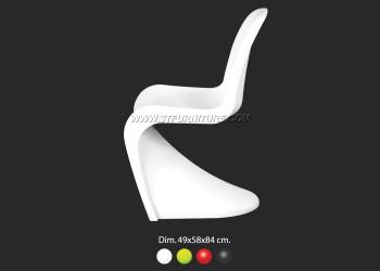เก้าอี้โมเดิร์น PN9053