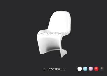 เก้าอี้โมเดิร์น PN9053S