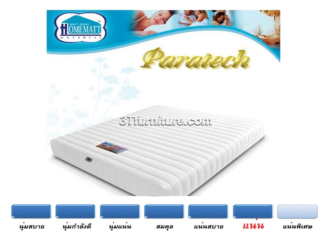 ที่นอน Homematt รุ่น Paratech