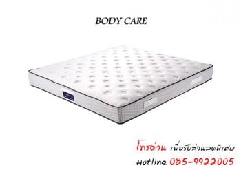 ที่นอน Serta รุ่น BODY CARE 6 ฟุต