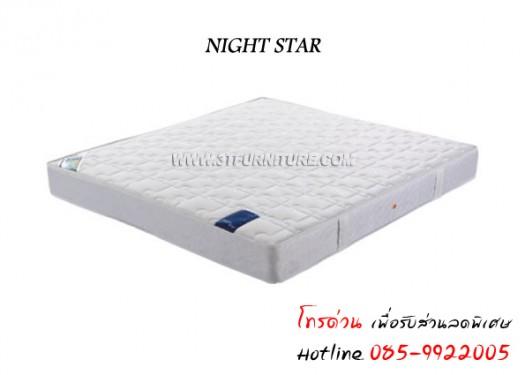 ที่นอน Serta รุ่น NIGHT STAR 6 ฟุต