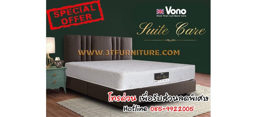 ที่นอน Vono รุ่น Suite Care 3.5 ฟุต