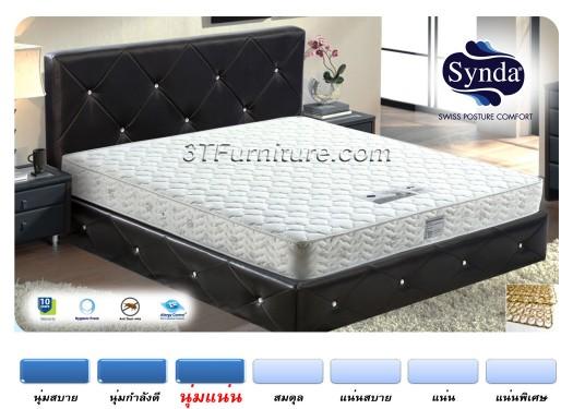 ที่นอนSynda รุ่น Sleep Comfort 6 ฟุต