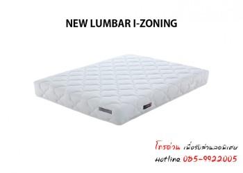 ที่นอนTheraflex รุ่น NEW LUMBAR I-ZONING 6 ฟุต