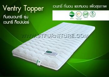 TOPPER VENTRY รุ่น TOPPER