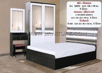 ชุดห้องนอนโครงการ Bed Set06