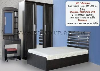ชุดห้องนอนโครงการ Bed Set09