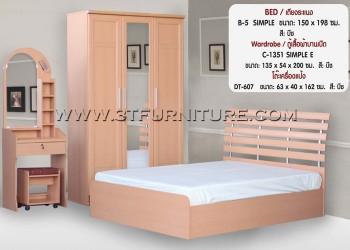 ชุดห้องนอนโครงการ Bed Set11