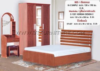 ชุดห้องนอนโครงการ Bed Set12