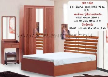 ชุดห้องนอนโครงการ Bed Set13