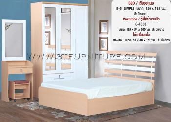 ชุดห้องนอนโครงการ Bed Set14