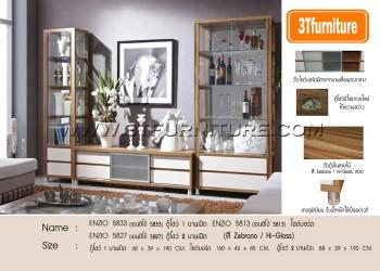 ตู้วางทีวี ENZIO-5833