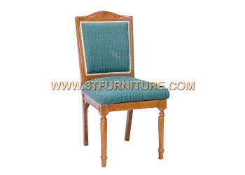 เก้าอี้ชุดรับแขกไม้สัก ประสงค์