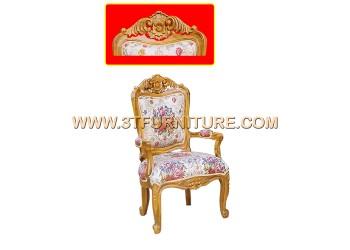 เก้าอี้ชุดรับแขกไม้สัก หลุยส์ใหญ่